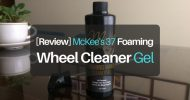 [Hands-On Review] McKee's 37 Foaming Wheel Cleaner Gel